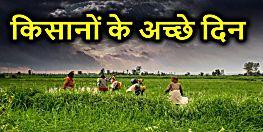 बिहार के किसानों के लिए खुशखबरी, 22 फरवरी से खाते में मिलेंगे 2 हजार