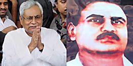 कुशवाहा वोट साधने की कोशिश, सीएम नीतीश जगदेव प्रसाद की मूर्ति का करेंगे अनावरण