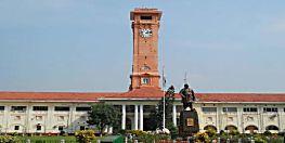 बिहार में 7 जिलों के परिवार न्यायालय में नए प्रधान न्यायाधीश का पदस्थापन, सामान्य प्रशासन विभाग ने जारी की अधिसूचना