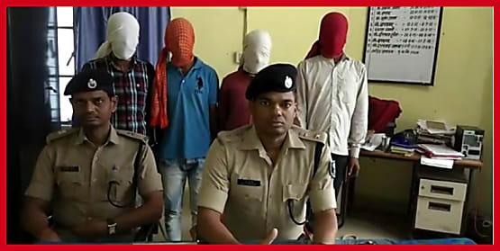 अपहरण के बाद हत्या कर फिरौती वसूलने वाले गिरोह का पर्दाफाश, 4 गिरफ्तार