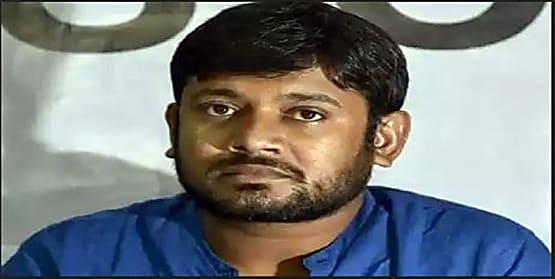 सीपीआई नेता कन्हैया की बढ़ सकती है मुश्किले, बीजेपी ने दिल्ली सरकार से मुकदमा चलाने की मांगी इजाजत