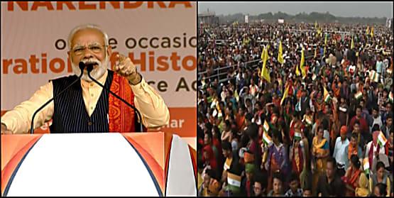 पीएम मोदी का राहुल गांधी पर पलटवार- वे डंडे मारने की बात करते हैं, मेरे पास जनता का सुरक्षा कवच