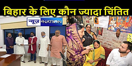राजद की महिला कंमाडो रितु जायसवाल ने तस्वीरों में दिखाई सरकार की हकीकत, लिखा - किसी को समाज की चिंता, किसी को कुर्सी की...