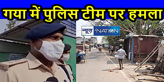 Bihar Crime News: अतिक्रमण हटाने गई पुलिस पर आक्रोशित लोगों ने कर दिया हमला, महिला पुलिसकर्मी घायल