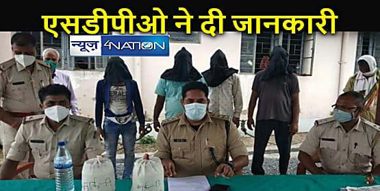 JHARKHAND NEWS: झारखंड से पंजाब लेकर जा रहे थे यह, आ गये पुलिस की गिरफ्त में