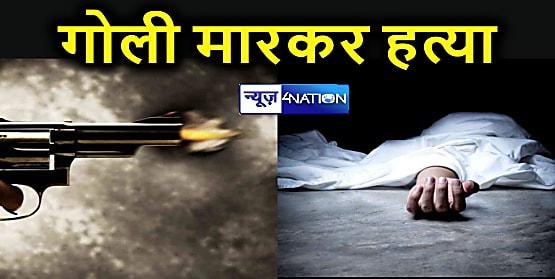 अलीगढ़ : अपने खेत में सो रहे किसान की गोली मारकर की हत्या, जांच में जुटी पुलिस