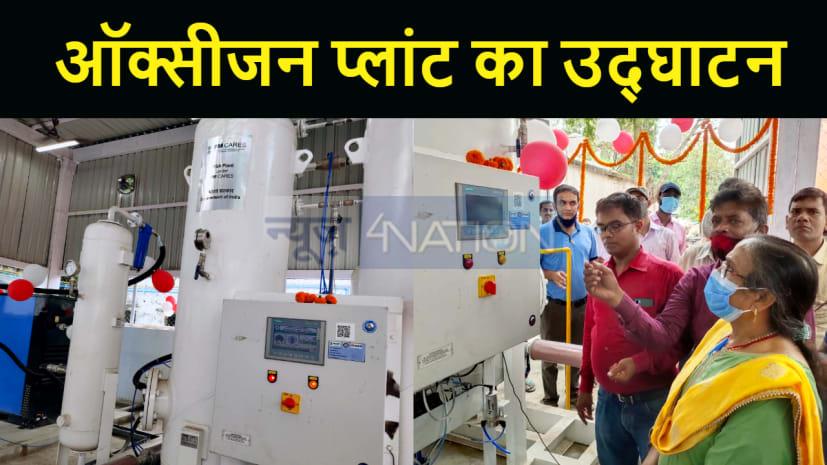 नवादा और हाजीपुर में ऑक्सीजन प्लांट बनकर तैयार, पीएम नरेंद्र मोदी ने किया उद्घाटन