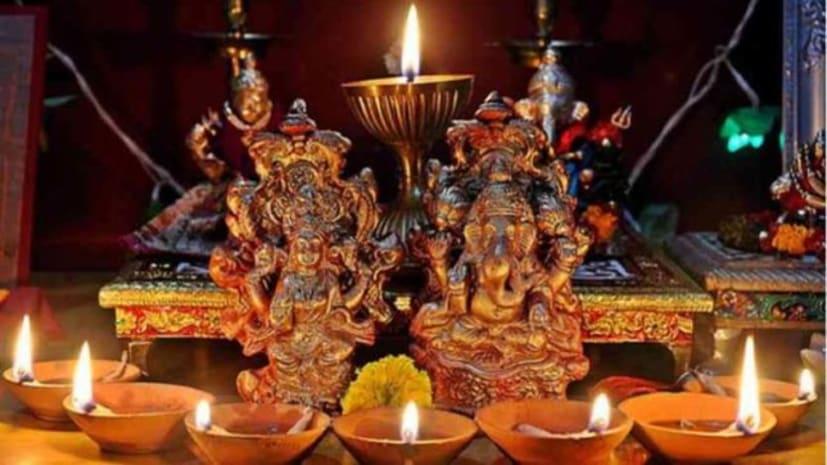 ऐसे करें मां लक्ष्मी की पूजा, ये है शुभ मुहूर्त