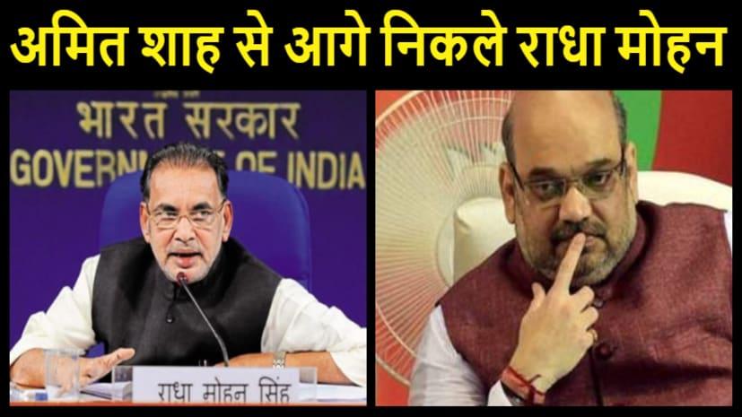 मारे गए आतंकियों की संख्या को  लेकर भारी कन्फूयजन में BJP, अमित शाह 250 तो मोतिहारी वाले राधा मोहन ने ठोका दिया 400 का दावा