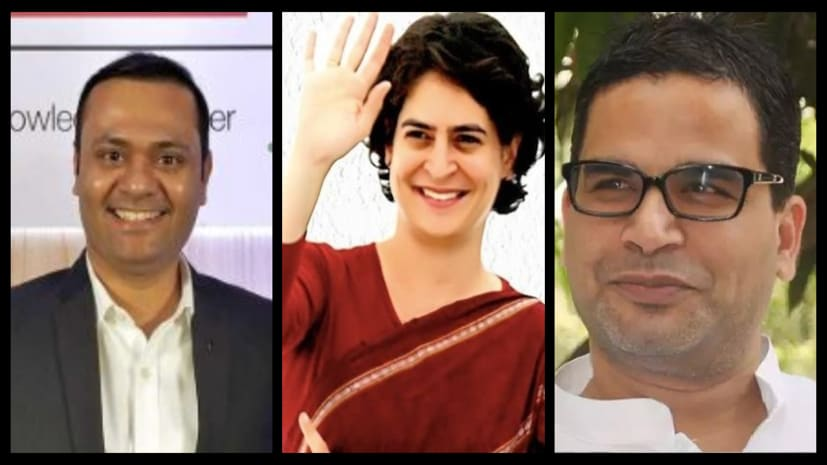 JDU वाले पीके के खासमखास अब कांग्रेस के लिए बनाएंगे हवा, रोबिन शर्मा प्रियंका के बने कैंपेन मैनेजर
