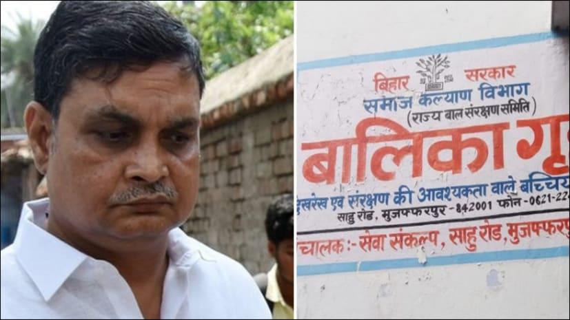 मुजफ्फरपुर बालिका गृह यौन शोषण मामला : मुख्य आरोपित ब्रजेश ठाकुर पर आरोप तय