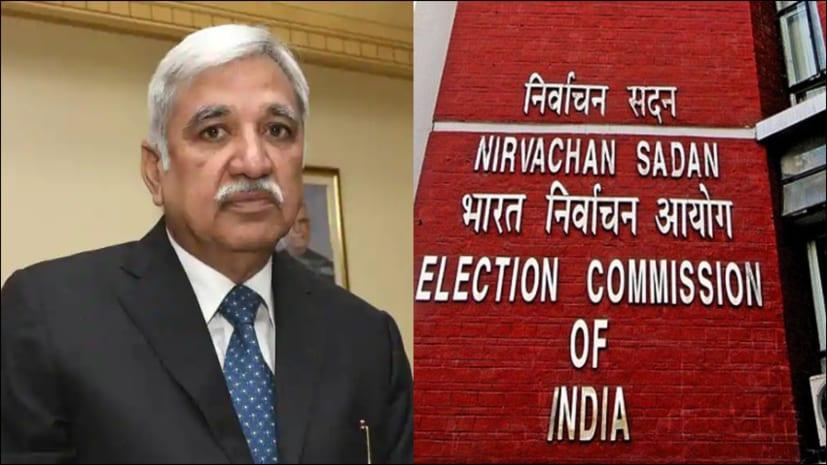 लोकसभा चुनाव की तारीखें जल्द होंगी घोषित, चुनाव आयोग की तैयारी पूरी