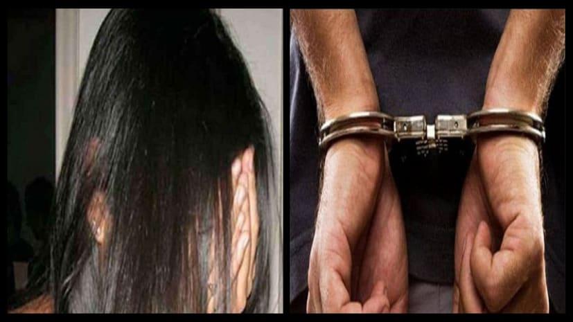 महिला सिपाही से दुष्कर्म की कोशिश, पुलिस महकमे में मचा हड़कंप, आरोपी जवान गिरफ्तार
