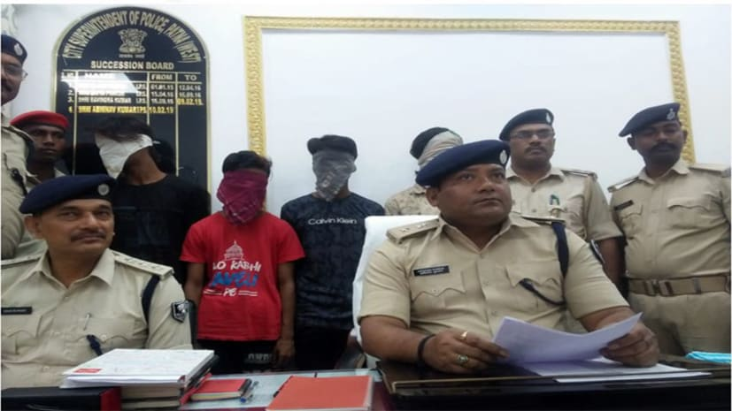 पटना पुलिस को मिली बड़ी सफलता, 4 चोरों को किया गिरफ्तार, इंडिका कार समेत चोरी के कई सामान बरामद