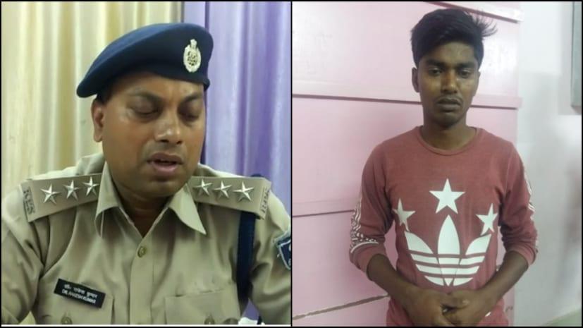 पटना के कोतवाली पुलिस को मिली बड़ी सफलता, लाखों रुपए के ब्राउन शुगर के साथ एक युवक गिरफ्तार