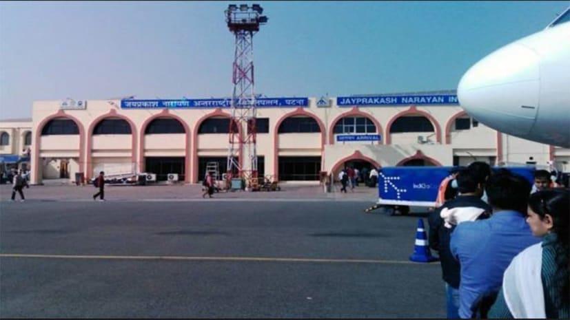 पटना एयरपोर्ट पर आठ कारतूस और मैगज़ीन के साथ एक व्यक्ति गिरफ्तार