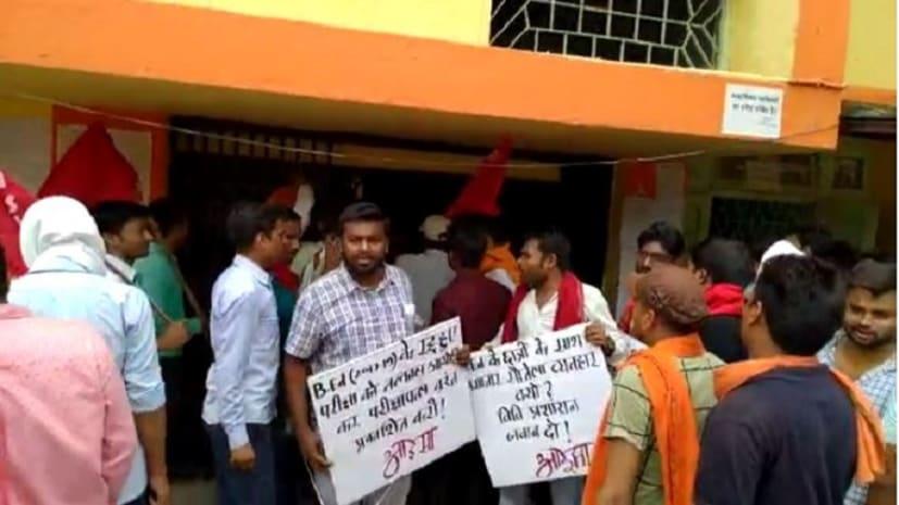 सत्र में हुए देरी से फूटा छात्रों का गुस्सा, कुलपति के समक्ष किया प्रदर्शन