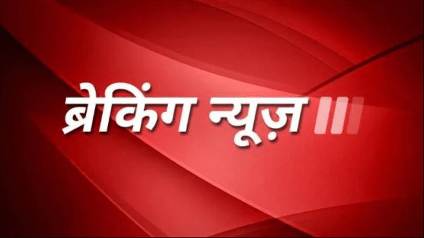 भारत नेपाल सीमा से पाकिस्तानी नागरिक गिरफ्तार, खुफिया विभाग पूछताछ में जुटी