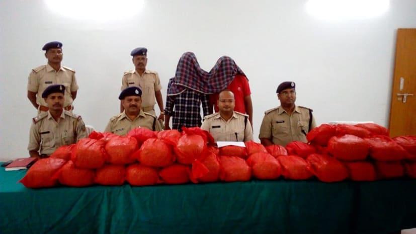 धनबाद में पुलिस को मिली सफलता, 84 किलो गांजे के साथ दो को किया गिरफ्तार