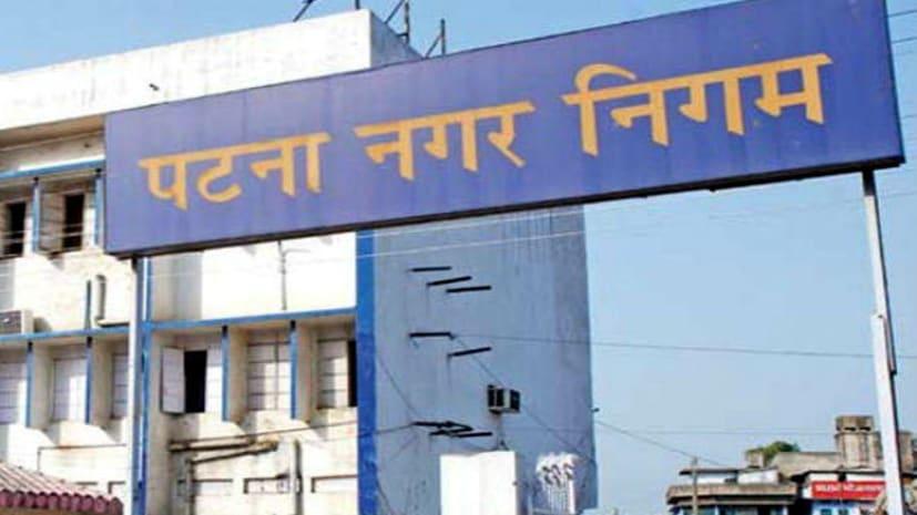 पटना के बड़े होटलों और मॉल पर 70 लाख का जुर्माना, नगर निगम ने कसा शिकंजा, पढ़िए पूरी खबर