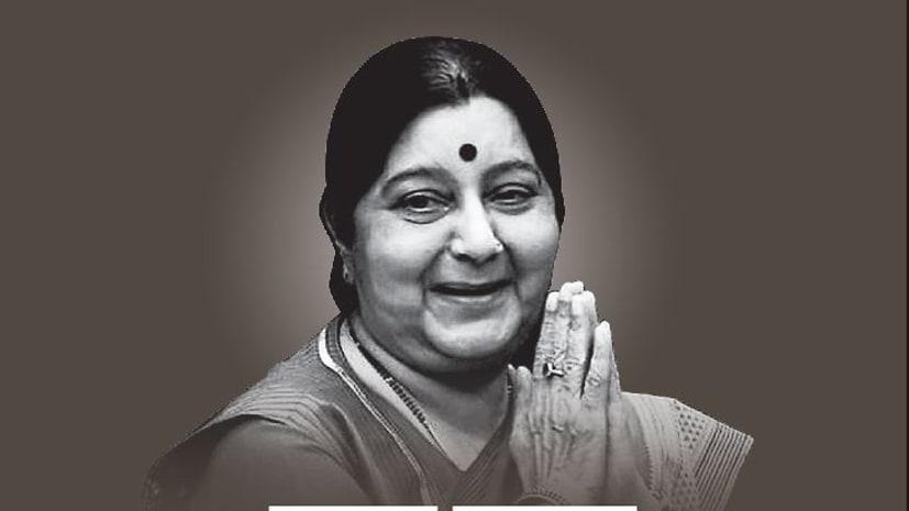 आज दोपहर 4 बजे पूरे राजकीय सम्मान के साथ होगा सुषमा स्वराज का अंतिम संस्कार