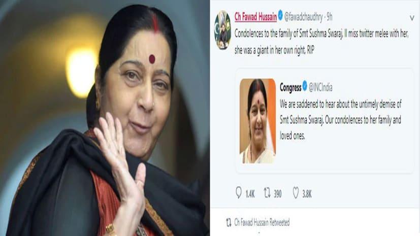 सुषमा के निधन पर कई देशों के राजनेताओं ने जताया शोक, PAK के मंत्री ने किया यह ट्विट