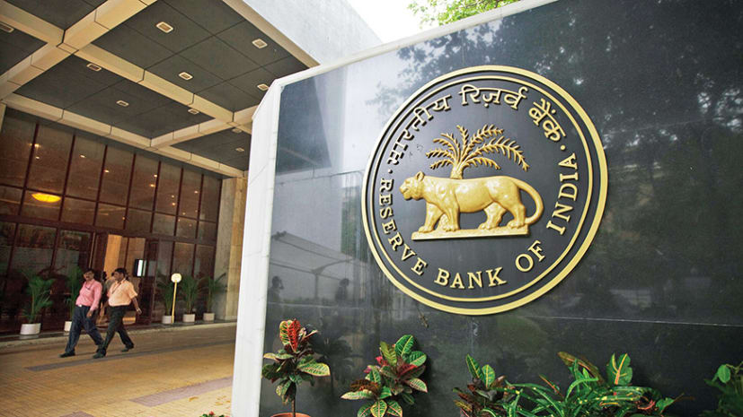खुशखबरी: RBI ने की रेपो रेट में कटौती, लोन लेना होगा सस्ता, घटेगी आपकी EMI