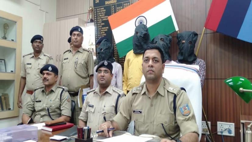 फायरिंग और रंगदारी को लेकर पुलिस ने चार को किया गिरफ्तार, देसी कट्टा और कारतूस बरामद