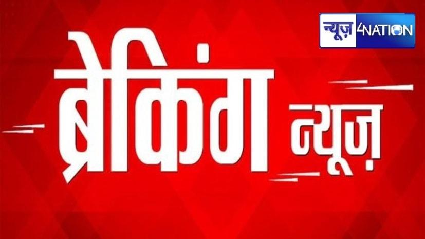 पूर्व पार्षद नागेश्वर राय हत्याकांड का पटना पुलिस ने किया खुलासा, 4 अपराधी गिरफ्तार, पिस्टल बरामद