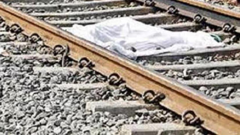 पति ने मेला देखने के लिए नहीं दिए पैसे, पत्नी ने बच्चों संग ट्रेन के आगे कूद दे दी जान