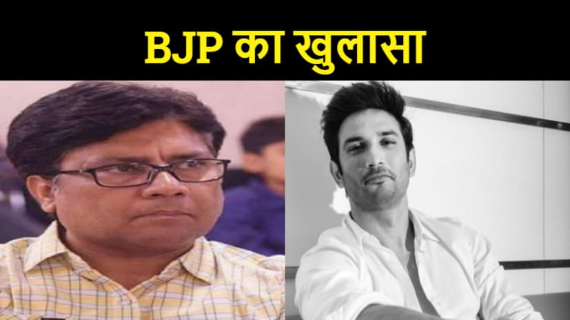 BJP का खुलासा आदित्य ठाकरे के कहने पर IPS विनय तिवारी को किया गया क्वारंटाइन, अब मिलेगा बिहार के बेटे को न्याय