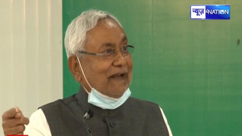 CM नीतीश ने फिर से किया ऐलान,बिहार में शराबबंदी से कोई समझौता नहीं....