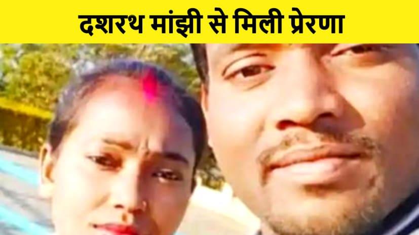 पत्नी को शिक्षक बनाने के लिए युवक ने स्कूटी से तय किया 1300 किलोमीटर का सफ़र, पढ़िए पूरी खबर