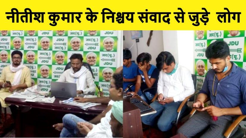 पटनासिटी में नीतीश कुमार के निश्चय संवाद को देखने उमड़ी लोगों की भीड़
