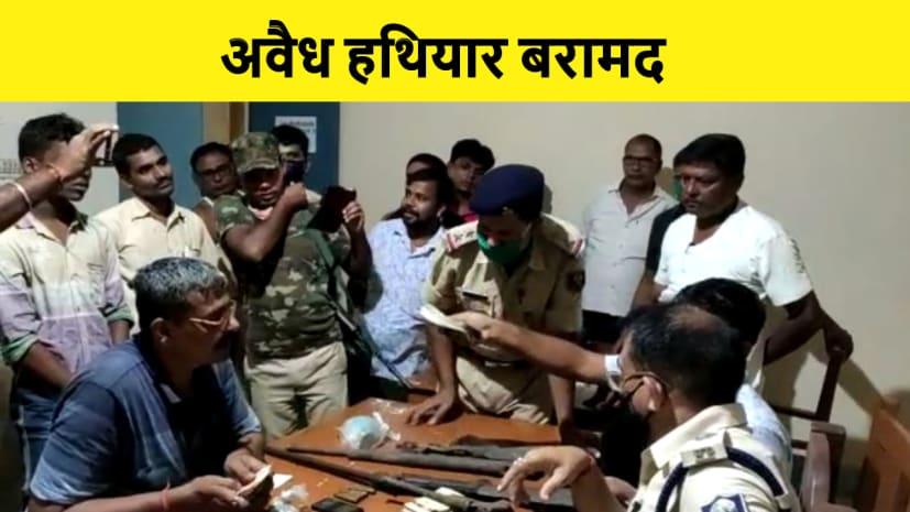 खगड़िया पुलिस को मिली सफलता, अवैध हथियार के साथ पिता पुत्र को किया गिरफ्तार