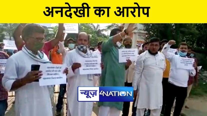कांग्रेस कार्यकर्ताओं ने सदाकत आश्रम में किया हंगामा, कहा जहानाबाद और अरवल की हो रही है अनदेखी