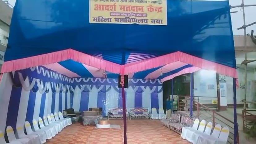 समस्तीपुर में 5 विधानसभा क्षेत्रों में डाले जाएंगे वोट, 87 प्रत्याशियों की किस्मत ईवीएम में होगी कैद