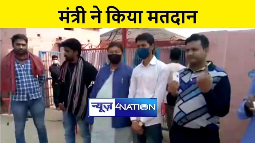 बेतिया में अल्पसंख्यक कल्याण मंत्री ने किया मतदान, कहा बिहार में फिर बनेगी एनडीए की सरकार