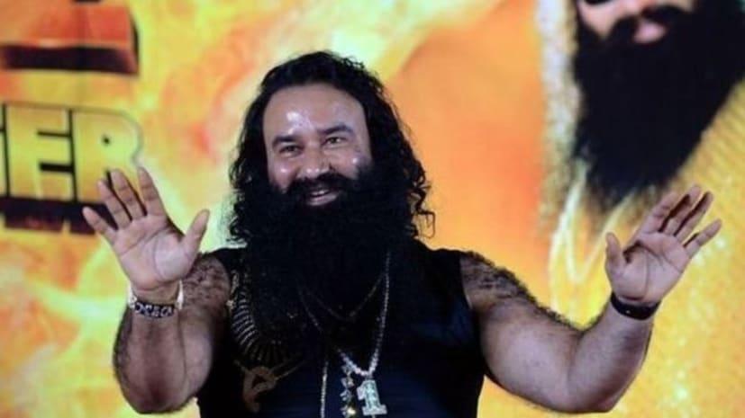 रेप और हत्या के जुर्म में उम्रकैद की सजा काट रहे राम रहीम को मिला पेरोल...