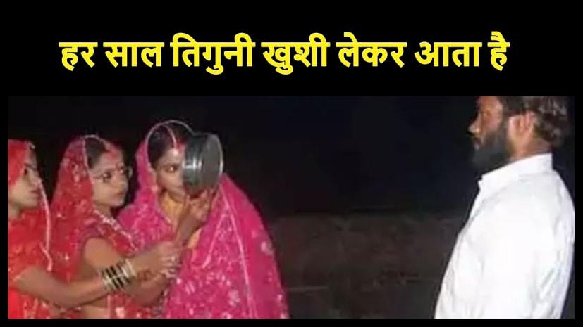 एक साथ तीनों पत्नियों ने मनाया करवा चौथ... तीनों के एक ही पति है कृष्णा... तस्वीर हो रही वायरल...