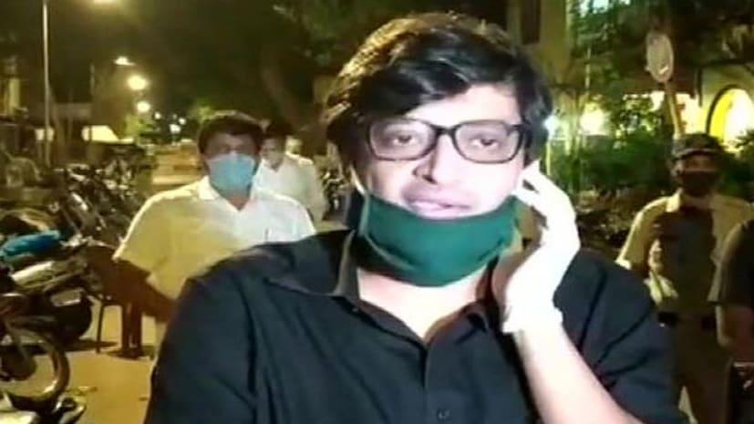 अर्नब गोस्वामी मामले में उद्धव ठाकरे और 50 पुलिसकर्मियों पर बिहार में दर्ज हुआ मुकदमा...