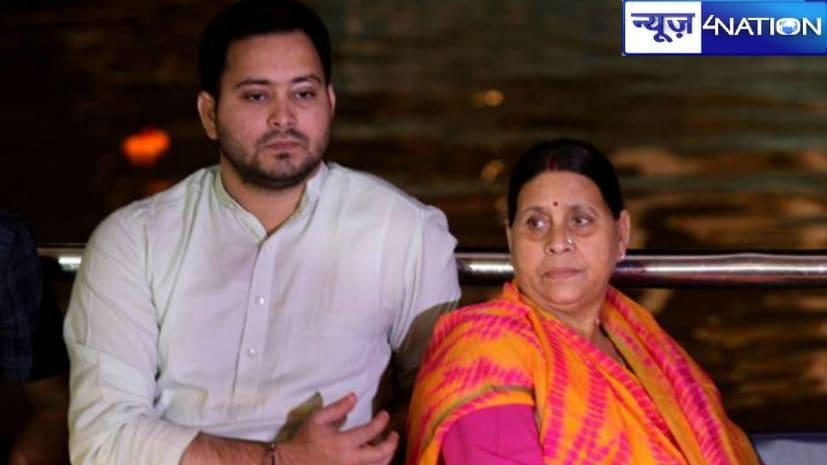 तेजस्वी यादव की 'शादी' पर राबड़ी देवी ने दिया बड़ा बयान, जानिए क्या कहा...
