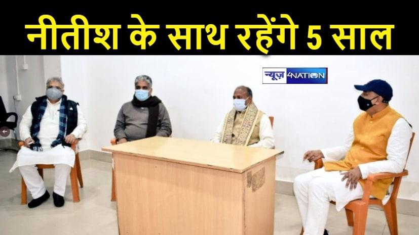 चुनाव के बाद पहली बार बिहार आए भूपेंद्र यादव ने कहा-  नीतीश के नेतृत्व में एनडीए सरकार पूरे 5 साल करेगी काम
