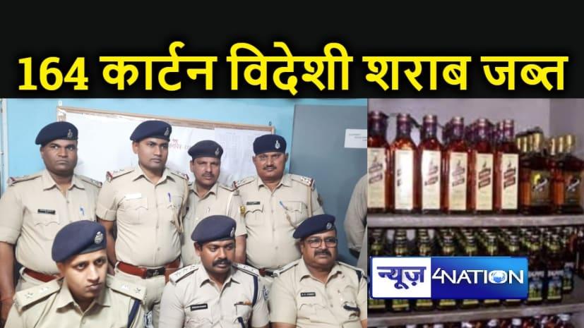 शराब तस्करी को लेकर पुलिस की बड़ी कामयाबी, ट्रक सहित 164 कार्टन विदेशी शराब जब्त, एक तस्कर भी गिरफ्तार