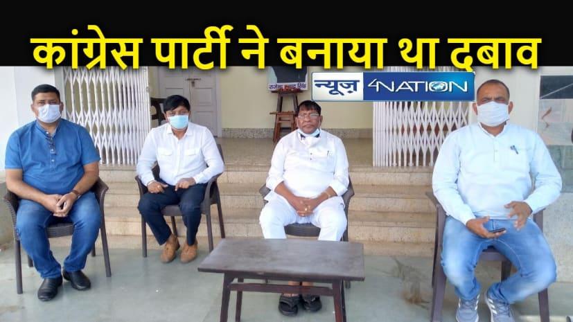 JHARKHAND NEWS: फ्री वैक्सीन के लिए कांग्रेस पार्टी का था व्यापक दबाव, पहले की जानी चाहिए थी फ्री वैक्सीनेशन: डॉ रामेश्वर उरांव