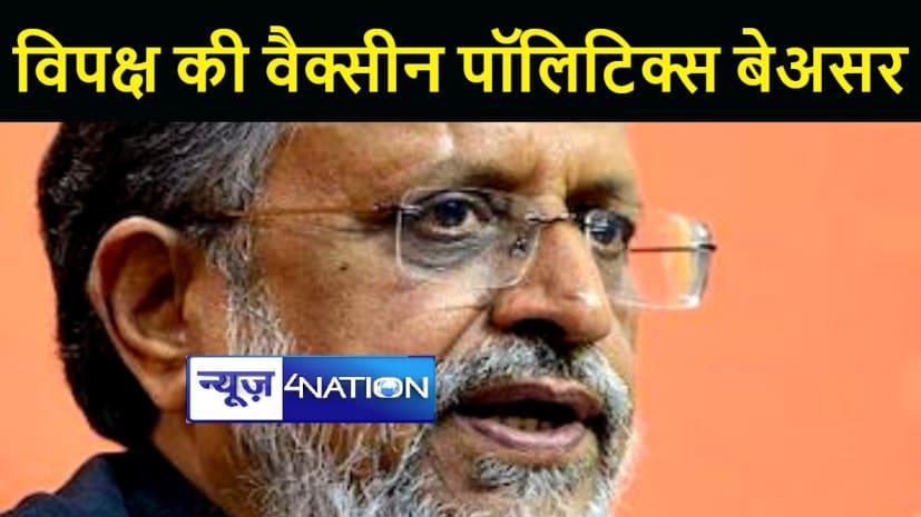 पीएम की घोषणा से गैरजिम्मेदार विपक्ष की वैक्सीन पॉलिटिक्स बेअसर : सुशील कुमार मोदी