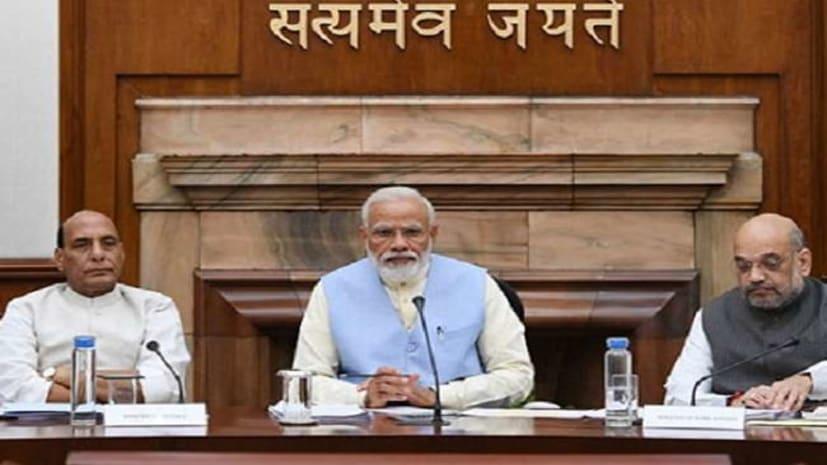 मोदी मंत्रिमंडल से कई मंत्रियों की हुई छुट्टी, जानें कौन-कौन मंत्रियों से लिया गया इस्तीफा