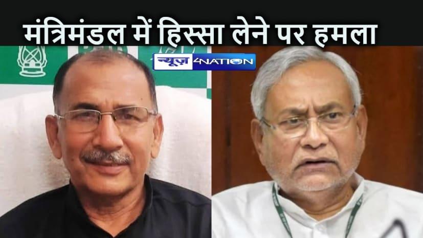 BIHAR NEWS: राजद का सीएम पर सीधा वार, बोले प्रवक्ता- जाति प्रेम से बाहर नहीं निकल सके नीतीश कुमार