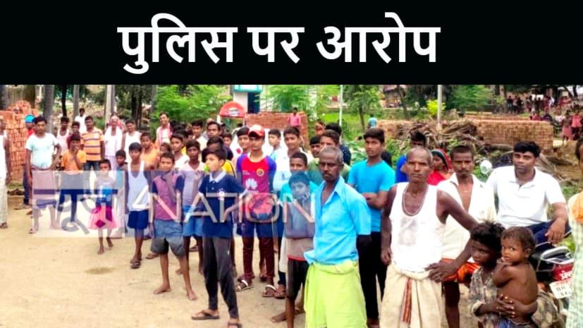 शराब पीने से शख्स की मौत के बाद पुलिस महकमे में मची खलबली, ग्रामीणों ने शराब कारोबारियों पर पुलिसिया संरक्षण का लगाया आरोप