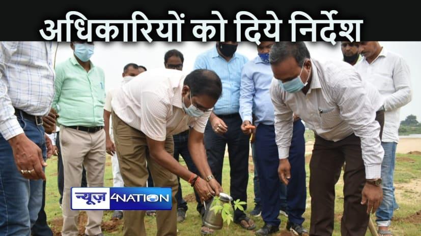 BIHAR NEWS: डीएम ने किया जल जीवन हरियाली योजना के कार्यों का निरीक्षण, अधिकारियों को दिये कई निर्देश